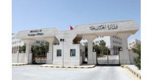 الخارجية تتابع اعتقال الشاباك لرجل اعمال أردني