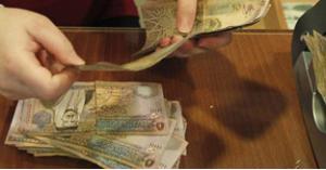 الحكومة تعيد 33 مليون دينار صرفت بغير وجه حق