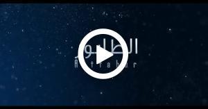 """قريبا.. العمل الأكبر و الاضخم ل """"صوت الأردن"""" عمر العبداللات (فيديو)"""