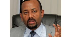 اثوبيا : إصابة رئيس أركان الجيش بجروح في إطلاق نار