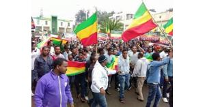 اثيوبيا : مقتل رئيس ولاية أمهرة ومستشاره خلال محاولة انقلاب