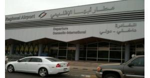 مقتل سوري و7 إصابات بهجوم حوثي على مطار أبها السعودي