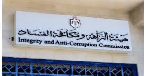 """تسمية ممثلين   """" للنزاهة ومكافحة الفساد """" لتعزيز التعاون ومراقبة اداء الادارة العامة"""