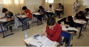 تحديد محاور إمتحان اللغة العربية لطلبة التوجيهي