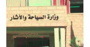 إغلاق المكتب السياحي الذي تسبب بإحتجاز عائلات في قطر