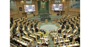 الحكومة تحيل 4 مشاريع قوانين إلى النواب