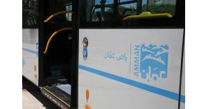 رئيس الوزراء يطلق باص عمان (صور)