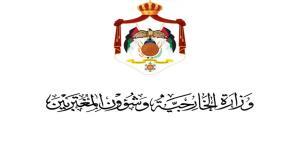 """ادانة اردنية للقرار الاسرائيلي حول """"طريق الحجاج"""""""
