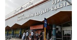 إصابة 9 مدنيين إثر استهداف الحوثيين مطار أبها