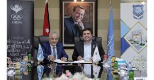 إتفاقية تعاون بين اللجنة الأولمبية الأردنية وجامعة عمان الأهلية