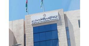 وفد فلسطيني يزور هيئة النزاهة ومكافحة الفساد