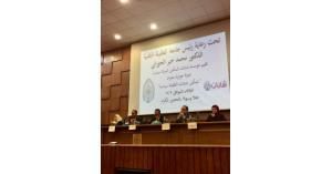 شابات لتمكين المرأه سياسياً تقيم ندوة في جامعة الطفيلة