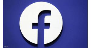 فيسبوك تصلح العطل وتوضح سببه
