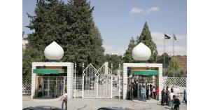 """""""التايمز البريطانية"""": الجامعة الأردنية ضمن أفضل الجامعات في العالم"""
