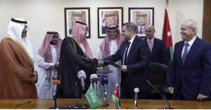 قرض سعودي لاقامة مدارس حكومية