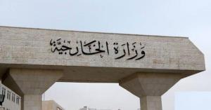 """الدفعة الثانية من """"مهندسي كازاخستان"""" تصل الى عمان"""
