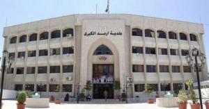 إحالة تجاوزات مالية وقانونية وادارية في بلدية إربد إلى القضاء