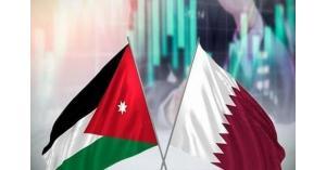 قطر تلغي اعتماد 7 جامعات أردنية