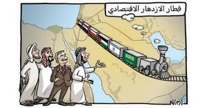 مشروع إسرائيلي يربط الخليج والأردن بحيفا