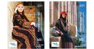 طوابع اردنية تذكارية جديدة - صور