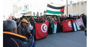 """تظاهرات في تونس ضد """"صفقة القرن"""" ومؤتمر البحرين"""