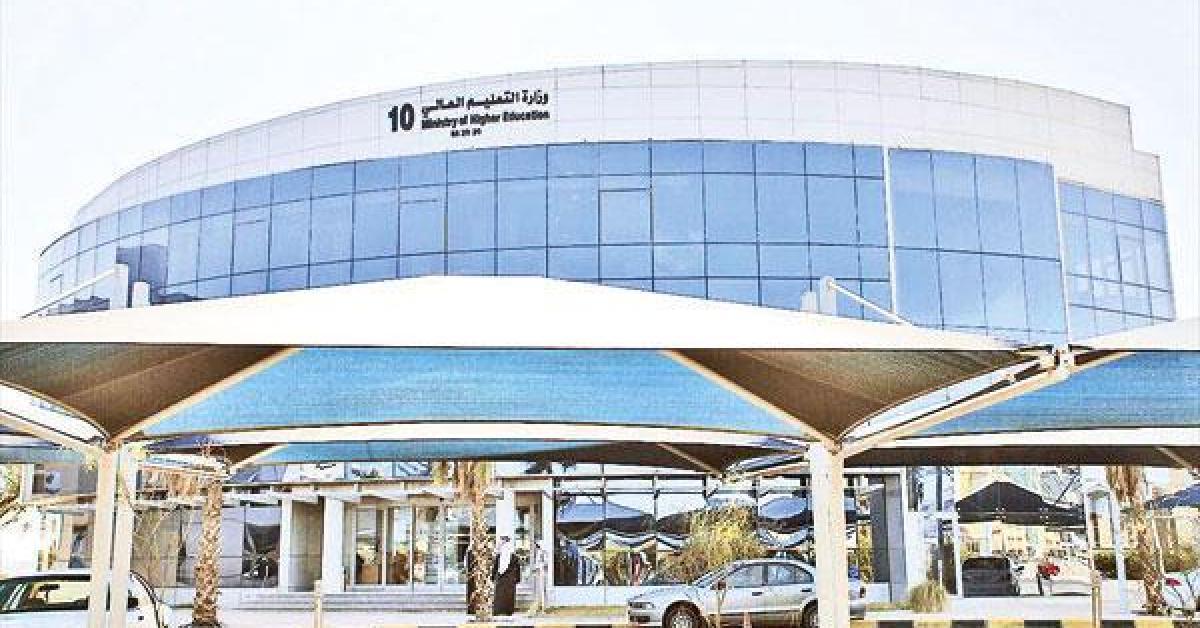 وزير التعليم العالي الكويتي: ليس الأردن فقط