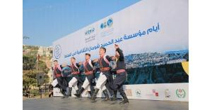 """أيام """"شومان"""" الثقافية تنطلق في السلط بباقة من الفعاليات"""