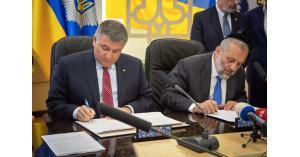 أوكرانيا وإسرائيل تبرمان إتفاقية لتكثيف التعاون