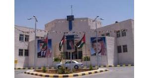 إنذار خمس عيادات طبية ومختبرين وإغلاق صالة أفراح بالزرقاء