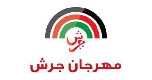 خلافات بين ادارة مهرجان جرش والصحفيين