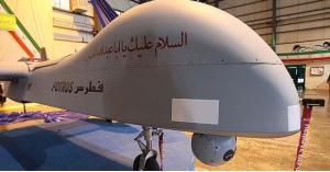 أميركا تسقط طائرة إيرانية
