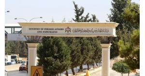 الخارجية: الأردنيون في أثينا بخير