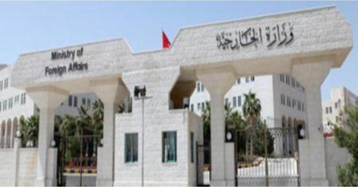 الخارجية تتابع وفاة اردنيين بحادثين منفصلين في السعودية وامريكا