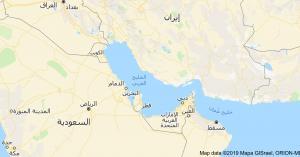 بغداد ولندن تتفقان لتهدئة الأوضاع بمنطقة الخليج العربي وتأمين حرية الملاحة الدولية