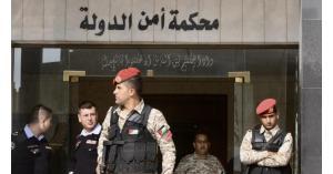أحكام مشددة بحق 33 متهما بالإرهاب