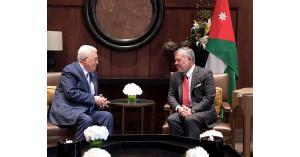 الملك يؤكد وقوف الأردن مع فلسطين