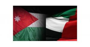 مباحثات لتشغيل الأردنيين في الإمارات