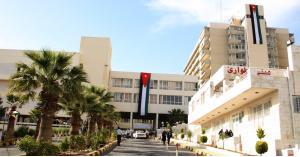 مستشفى الجامعة الاردنية يصدر بياناً