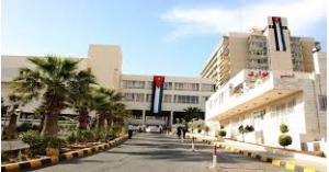 مستشفى الجامعة يستنكر بيان المعلمين
