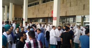 استمرار إضراب ممرضي الجامعة