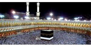 نصف مليون حاجّ يصلون السعودية