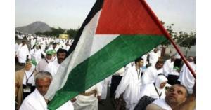 إجراءات لتسهيل استقبال الحجاج الفلسطينيين