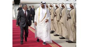الملك يصل إلى أبوظبي