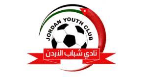 شباب الاردن في مواجهة الساحلي التونسي ضمن الدورة الـ32 من البطولة العربية للأندية
