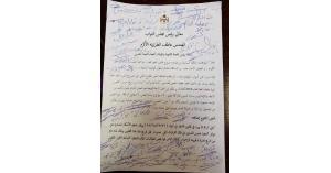 مذكرة نيابية بـ 100 توقيع لمنع حبس المدين