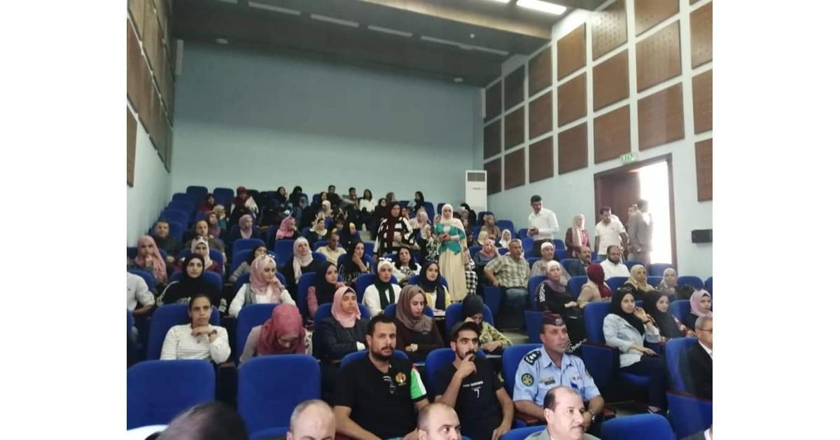"""ندوة بعنوان """"لا للعنف الأسري"""" بمادبا"""
