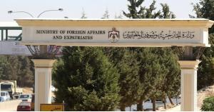 الخارجية: وصول جثمان اردني توفي في مصر الى المملكه اليوم