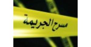 البحث الجنائي يكشف مقتل شخص من جنسية عربية في مادبا