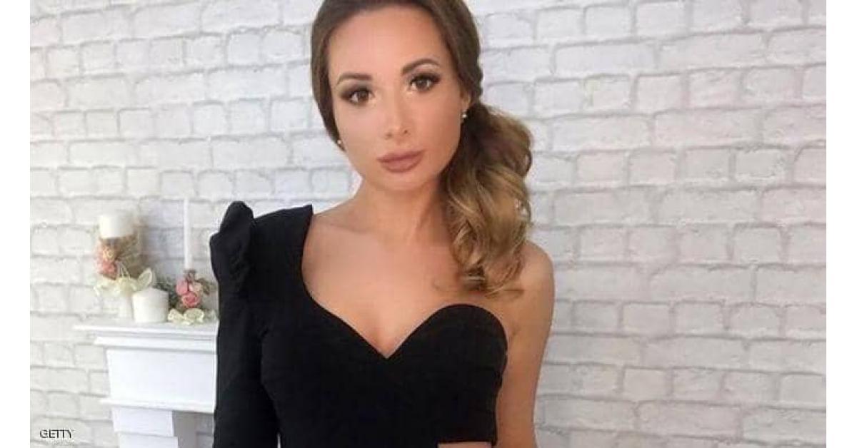 مقتل نجمة إنستغرام الروسية بطريقة مروعة