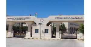 الأردن يدين الهجوم الإرهابي في اليمن